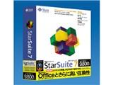 StarSuite 7 製品画像