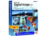 Digital Image Pro 2006 製品画像