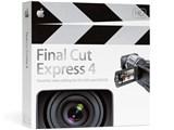 Final Cut Express 4 製品画像