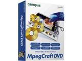 MpegCraft DVD 製品画像