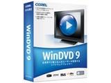 WinDVD 9 製品画像
