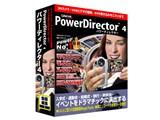 PowerDirector 4 製品画像