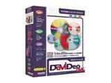 DaViDeo DivX 製品画像