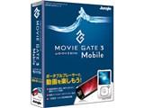 MovieGate 3 Mobile