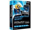 DVD&FLV 2 Mobile For Video