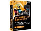 DVD&FLV 2 Mobile For Audio