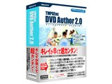 TMPGEnc DVD Author 2.0 製品画像
