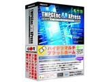TMPGEnc 4.0 XPress 製品画像
