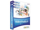 VideoStudio 9 製品画像