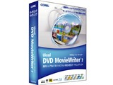 Ulead DVD MovieWriter 7