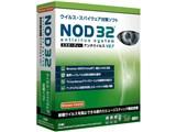 NOD32アンチウイルス V2.7 製品画像