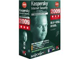 Kaspersky Internet Security 2009 優待版 製品画像