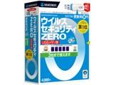 ウイルスセキュリティZERO 3台まで使える新版 USBメモリ版 製品画像