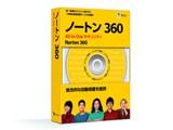 Norton 360 製品画像