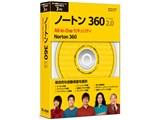 Norton 360 Version 2.0 製品画像
