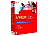 ウイルスバスター2005 インターネット セキュリティ 製品画像
