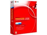 ウイルスバスター2006 インターネット セキュリティ 1ユーザ 製品画像
