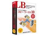 LB コピー ワークス10