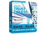 TRUST DELETE データセキュリティパック プロ版 製品画像
