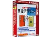 LogoVista電子辞典 基礎学習セット 製品画像