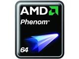 Phenom 9600 Black Edition BOX 製品画像