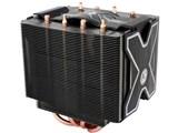 Freezer Xtreme 製品画像