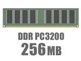DIMM DDR SDRAM PC3200 256MB CL2.5 製品画像