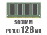 SODIMM 128M (100) CL2 製品画像