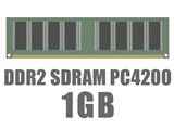 DIMM DDR2 SDRAM PC4200 1GB CL4 製品画像