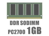 SODIMM DDR 1GB PC2700 CL2.5 製品画像