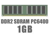 DIMM DDR2 SDRAM PC6400 1GB CL5 製品画像