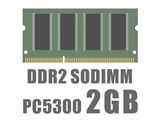 SODIMM DDR2 PC5300 2GB 製品画像