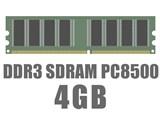 DIMM DDR3 SDRAM PC3-8500 4GB 製品画像