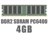 DIMM DDR2 SDRAM PC6400 4GB 製品画像