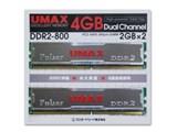 Pulsar DCDDR2-4GB-800 (DDR2 PC2-6400 2GB 2枚組) 製品画像