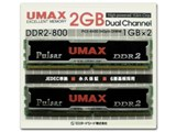 Pulsar DCSSDDR2-2GB-800 (DDR2 PC2-6400 1GB 2枚組) 製品画像