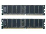 DD400-1G×2 (DDR PC3200 1GB 2枚組) 製品画像