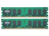 D2/667-1Gx2 (DDR2 PC2-5300 1GB 2枚組) 製品画像