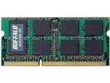 バッファロー A3S1066-2G (SODIMM DDR3 PC3-8500 2GB Mac)