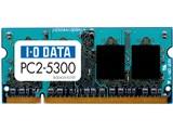 SDX667-2Gx2 (SODIMM DDR2 PC2-5300 2GB 2枚組) 製品画像
