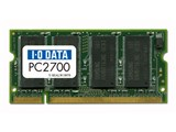 SDD333-512M/EC (SODIMM DDR PC2700 512MB) 製品画像