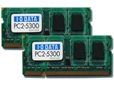 SDX667-1Gx2/EC (SODIMM DDR2 PC2-5300 1GB 2枚組) 製品画像