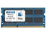 AP-SDY1066-2G (SODIMM DDR3 PC3-8500 2GB Mac) 製品画像