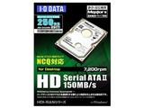 HDI-SA250N (250G SATAII 7200) 製品画像