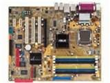 P5GDC-V Deluxe 製品画像