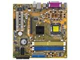P5VDC-MX 製品画像