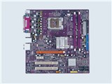 945G-M3 (1.0a) 製品画像
