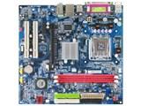 GA-VM900M 製品画像