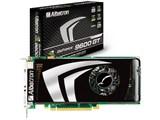 Albatron 9600GT 512MB PCIE (PCIExp 512MB)