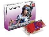 GV-R485-512H-B (PCIExp 512MB) 製品画像